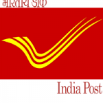 MP Postal Circle Recruitment 2021 | Govt Jobs In Madhya Pradesh Postal Circle