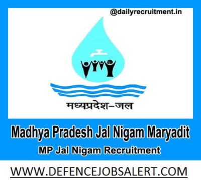 MPJNM Recruitment