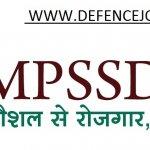 MPSSDEGB Recruitment 2021 Govt Jobs In Madhya Pradesh State Skill Development & Employment Generation Board
