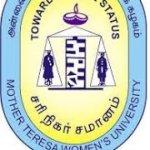 MTWU Recruitment