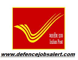 Mail Motor Service Mumbai Recruitment