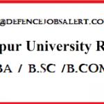 Manipur University Board Admit Card 2021 | Download मणिपुर विश्वविद्यालय बोर्ड प्रवेश पत्र