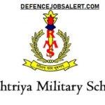 Military School Bengaluru Recruitment 2021 - Apply Jobs Peon, LDC, Dhobi, Cook, Warder, Safaiwala Posts