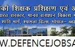 NITTTR Bhopal Recruitment 2021 Govt Jobs In National Institute of Technical Teacher Training and Research