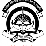 NMU Recruitment 2021  - Apply Offline For Chief Executive Officer & Various Vacancies