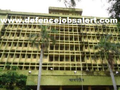 Nagpur District Court Recruitment