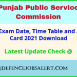 PPSC Admit Card 2021 | Download पंजाब लोक सेवा आयोग प्रवेश पत्र