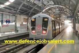Patna Metro Recruitment