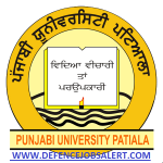 Punjabi University Recruitment 2021 Apply Offline For Junior Research Fellow Vacancy Jobs