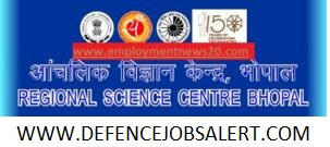 RSC Bhopal Recruitment