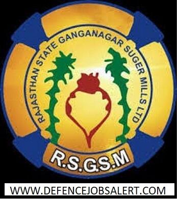 RSGSM Recruitment