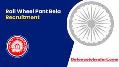 RWP Bela Recruitment