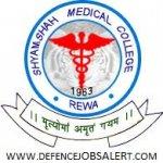 SSMC Rewa Recruitment