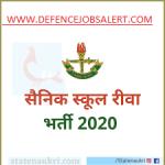 Sainik School Rewa Recruitment 2021 - Latest Jobs Notification In Sainik School Rewa