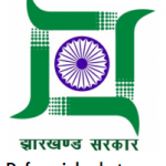 UDHD Jharkhand Recruitment 2021 Apply Online For 54 Public Private Partnership Specialist, Assistant MIS Specialist & other vacancies
