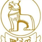 Veterinary & Animal Husbandry Services Manipur Recruitment 2021 - 162 Veterinary Field Assistant & Other Post