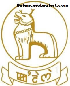 Veterinary & Animal Husbandry Services Manipur Recruitment