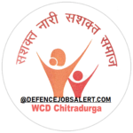 WCD Chitradurga Recruitment 2021| Apply For 129 Anganwadi Helper And Anganwadi Worker Vacancies