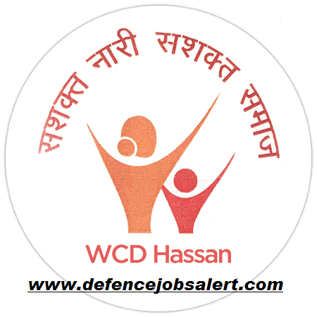 WCD Hassan Recruitment