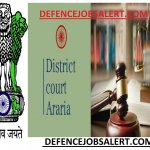 ADC Recruitment 2021 Govt Jobs Para Legal Volunteer Vacancy Jobs