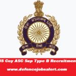45 Coy ASC Sup Type B Recruitment