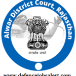Alwar District Court Recruitment 2021 - Upcoming Jobs Notifications