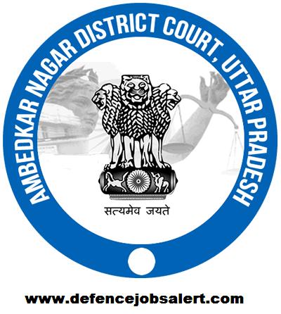 Ambedkar Nagar District Court Recruitmen