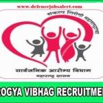 Arogya Vibhag Maharashtra Recruitment 2021 - 899 Medical Officer, Group A Vacancies