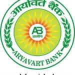 Aryavart Bank Recruitment 2021 - Jobs In Uttar Pradesh