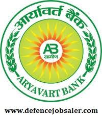 Aryavart Bank Recruitment