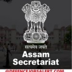 Assam Secretariat Recruitment 2021 -Apply Online for 86 Computer Operator & Other Vacancies