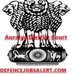 Auraiya District Court Recruitment 2021 - आगामी नौकरियां