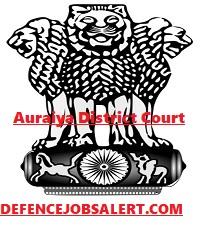 Auraiya District Court Recruitment