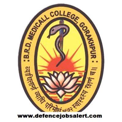 BRDMC Recruitment
