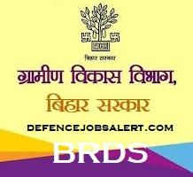 BRDS Bihar Recruitment