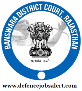 Banswara District Court Recruitment