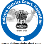 Barmer District Court Recruitment 2021 - Upcoming Jobs In Barmer District Court