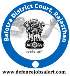 Barmer District Court Recruitment