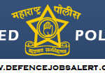 Beed Police Recruitment 2021 - Upcoming Vacancies