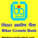 Bihar Gramin Bank Recruitment 2021 - Jobs In Bihar Gramin Bank