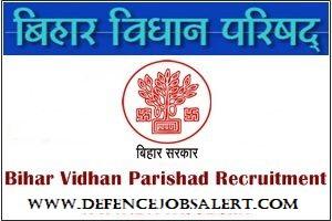 Bihar Vidhan Parishad Recruitment