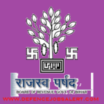 Board of Revenue Bihar Recruitment 2021 - Jobs In Board of Revenue