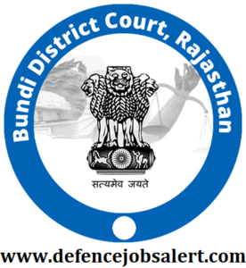 Bundi District Court Recruitment