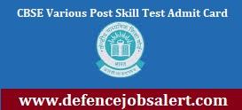 CBSE Various Post Skill Test Admit Card