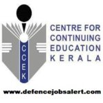 CCE Kerala Recruitment 2021 - Upcoming Notifications