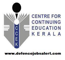 CCE Kerala Recruitment