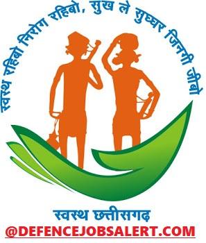 CMHO Balarampur Recruitment