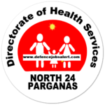 CMOH DHFWS North 24 Parganas Recruitment 2021 - 53 STLS, STS, Lab Technician & Other Posts