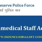 CRPF Admit Card 2021 | Download Central Reserve Police Force Constable, Sub Inspector And Other Admit Card 2021