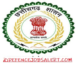 Civil Surgeon cum Chief Hospital Supdtt Durg Recruitment